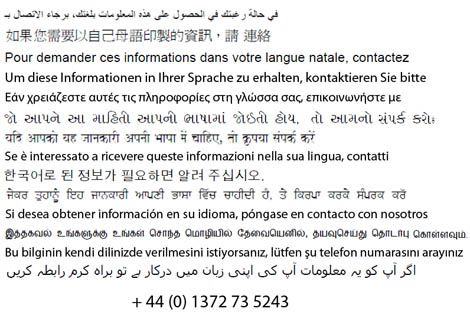 If you require this information in your language +44 (0) 1372 235243 in a variety of launguages